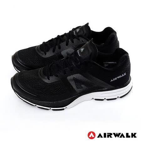 AIRWALK(男) - 記憶穩走 太空網紋透氣運動鞋 - 黑