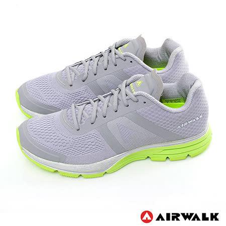 AIRWALK(男) - 記憶穩走 太空網紋透氣運動鞋 - 銀黃