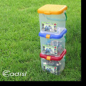 ADISI 萬用RV收納桶 AS15071(1入) / 城市綠洲