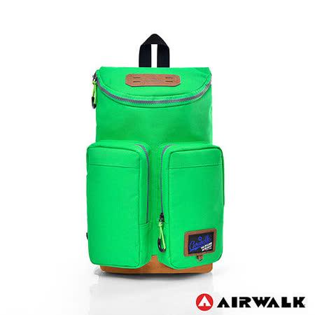 AIRWALK - U型火鍋蓋 雙肩單肩後背輕便小包 - 精彩綠