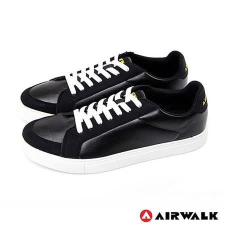 AIRWALK(男) - 史密斯先生 美式仿皮革圓頭色休閒板鞋 - 白底黑