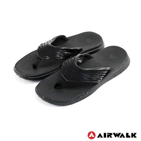 美國AIRWALK(男) - 發光體 性能強調彈力舒適夏日人字拖鞋 - 發亮黑
