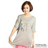 【TOP GIRL】兩側拼接造型圓領T-女(質感灰)