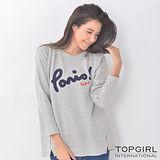 【TOP GIRL】個性字母長袖圓領T (淺麻灰)