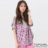 【TOP GIRL】豹紋露肩造型圓領T-女(質感灰)