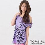 【TOP GIRL】豹紋露肩造型圓領T-女(薰衣草紫)