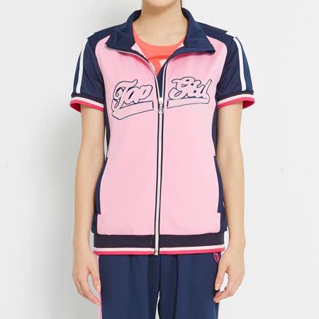 TOP GIRL 撞色拼接休閒短袖外套-淺紅