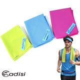ADISI 冰涼運動巾 AS15177/城市綠洲