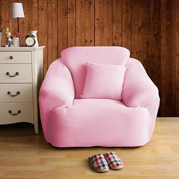 HomeBeauty 舒適恆溫冰晶絲彈性沙發罩-草莓塔 1+2+3人座