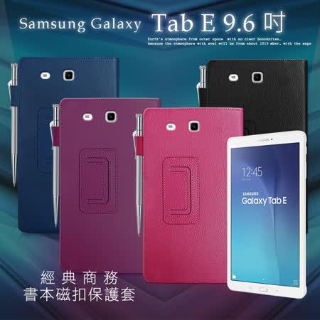 Samsung 三星 Galaxy Tab E 9.6吋 T560 經典商務書本式 磁扣支架保護皮套