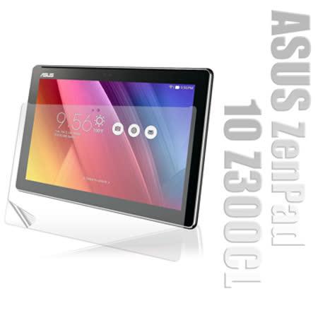ASUS 華碩 ZenPad 10 Z300CL Z300CG 高透光亮面耐磨保護貼