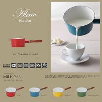 【日本CB Japan 生活小物】CB北歐系列琺瑯牛奶鍋(土耳其藍)