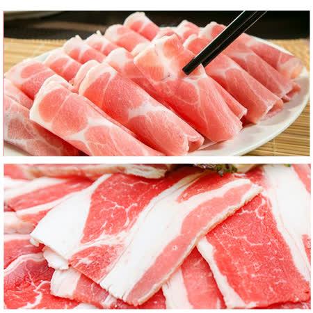買一送一牛豬雙拼烤肉片組合(200g/包/牛五花/梅花豬)