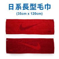 NIKE 日系長型毛巾-盒裝-純棉 浴巾 游泳 暗紅 F(品特)