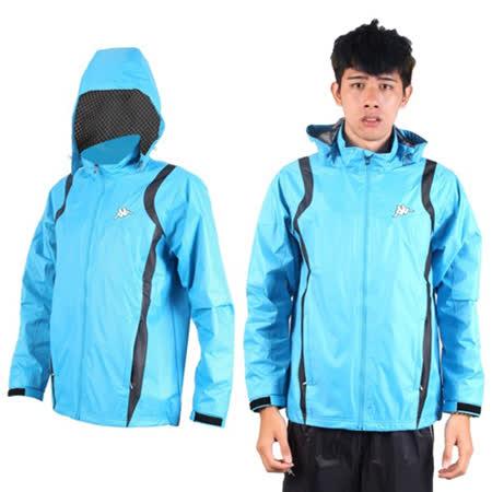 (男) KAPPA 防風外套-連帽外套 風衣外套 防風 防潑水 雙層 天藍(品特)