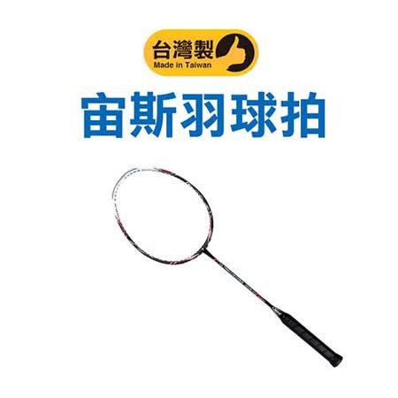 JNICE 宙斯羽球拍- 羽毛球拍 空拍 台灣製 黑紅 F