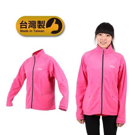 (女) LeVon 立領外套 -刷毛 保暖 台灣製 粉