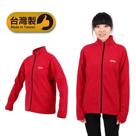 (女) LeVon 立領外套 -刷毛 保暖 台灣製 紅