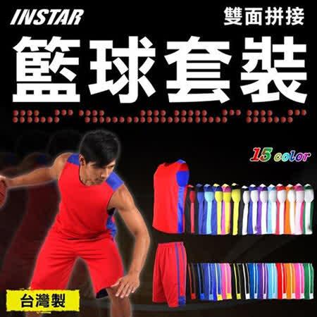 (男女) INSTAR 雙面拼接籃球套裝-背心 短褲 抗UV 客製化 台灣製 依賣場 F