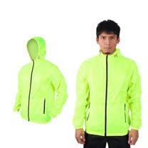 (男) SOFO 果凍防風外套 -連帽 風衣 抗UV 可收納 螢光綠黑