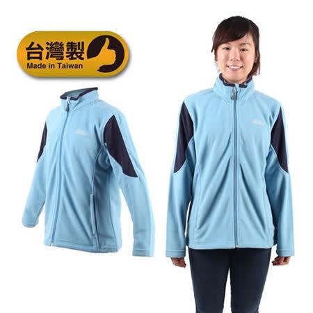 (女) LeVon 運動外套 -刷毛 保暖 立領 台灣製 淺藍丈青