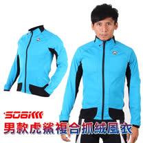 (男) SOGK 虎鯊複合抓絨風衣外套-保暖 防風 單車 自行車 黑藍