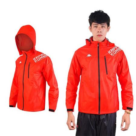 (男) KAPPA 防風衣外套-保暖 刷毛 防潑水 連帽外套 橘紅