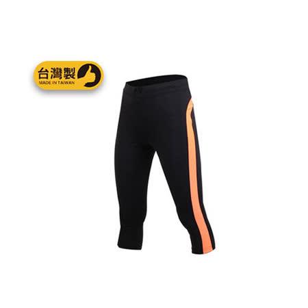 (女) SOFO 七分緊身褲-台灣製 慢跑 韻律 有氧 瑜珈 緊身褲 緊身長褲 黑亮橘