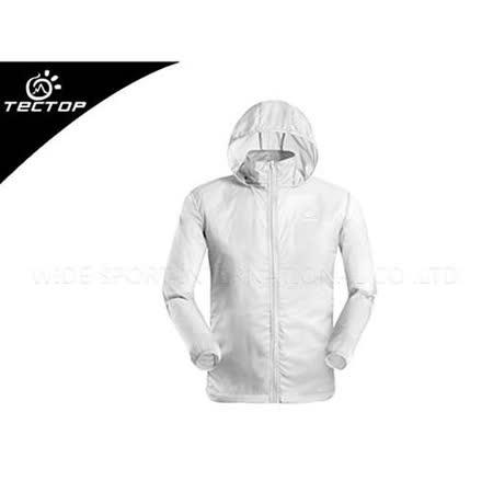 (男) TECTOP 風衣外套- 慢跑 單車 防曬 白