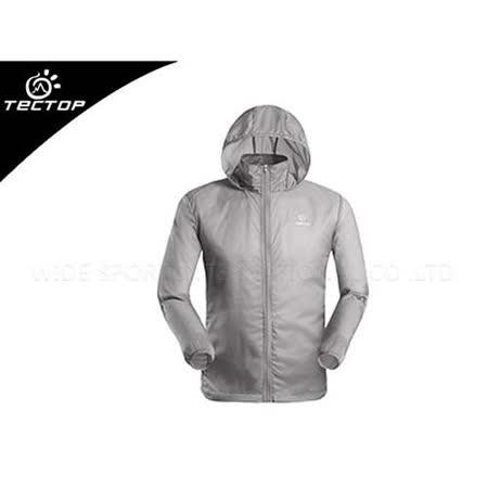 (男) TECTOP 風衣外套- 慢跑 單車 防曬 淺灰