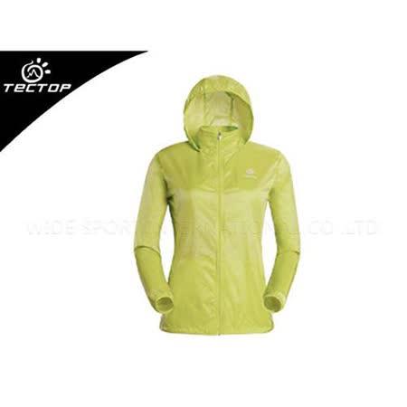 (女) TECTOP 風衣外套- 慢跑 單車 防曬 螢光黃