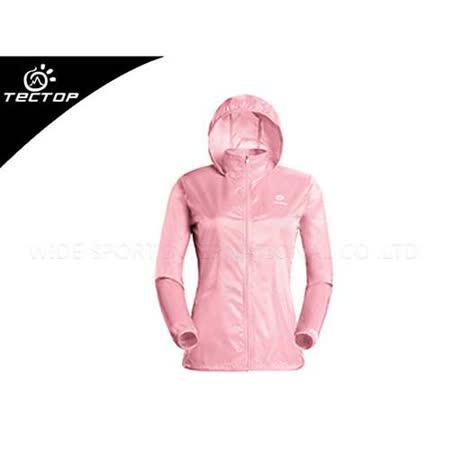 (女) TECTOP 風衣外套- 慢跑 單車 防曬 粉紅