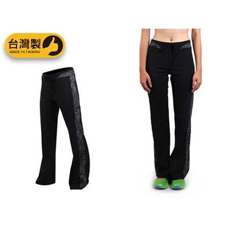 (女) SOFO 韻律長褲-慢跑 路跑 有氧 瑜珈 運動長褲 台灣製 黑白