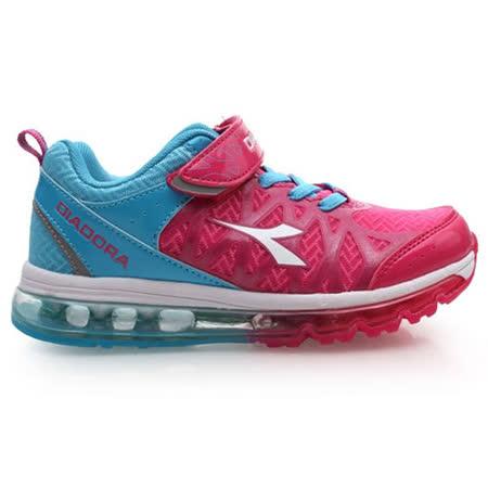 (童) DIADORA 男女中氣墊慢跑鞋-鞋 桃紅藍