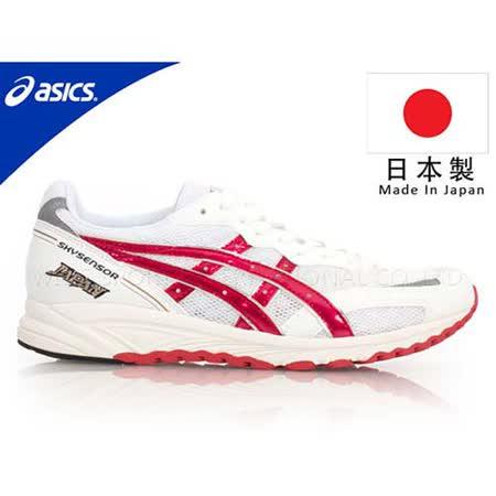 (男) ASICS SKYSENSOR JAPAN 日本製 馬拉松鞋- 路跑 白紅