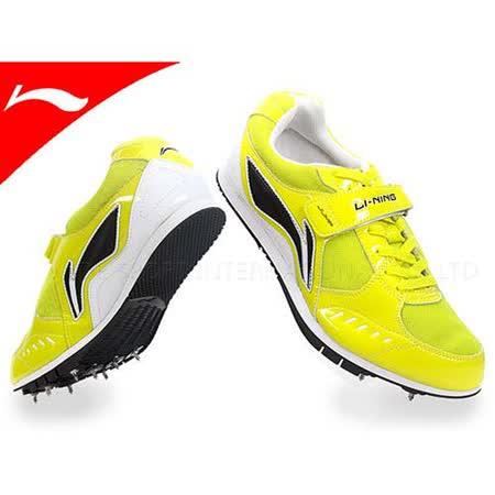 (男女) LI-NING HYPERJUMP 三級跳遠 田徑釘鞋  黑螢光綠