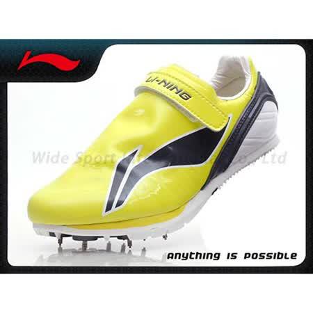 (女) LI-NING 跳遠釘鞋 田徑釘鞋  螢光綠 22.5