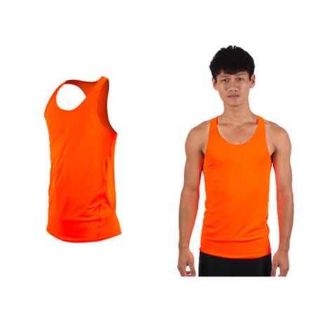 (男女) HODARLA 無感挖背背心-輕量 抗UV 0秒吸濕排汗 台灣製 陽光橘