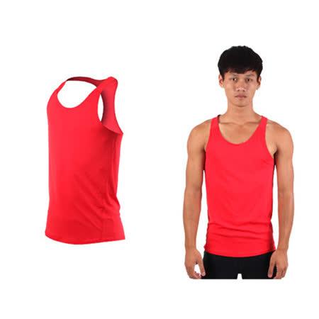 (男女) HODARLA 無感挖背背心-輕量 抗UV 0秒吸濕排汗 台灣製 紅