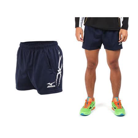 (男) MIZUNO 排球短褲-慢跑 路跑 運動短褲 美津濃 丈青白
