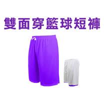 (男女) INSTAR 雙面穿籃球褲-台灣製 運動短褲 休閒短褲 紫白
