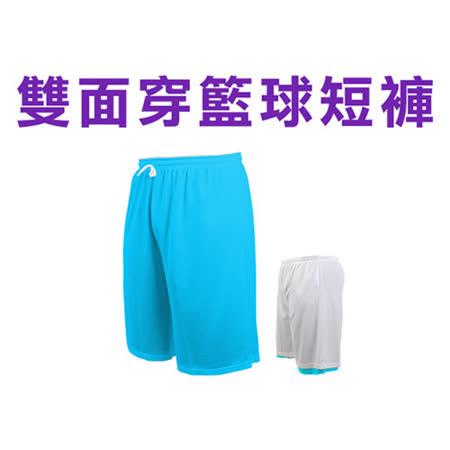 (男女) INSTAR 雙面穿籃球褲-台灣製 運動短褲 休閒短褲 北卡藍白