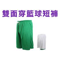 (男女)INSTAR 雙面穿籃球褲-台灣製 運動短褲 休閒短褲 綠白