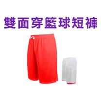 (男女) INSTAR 雙面穿籃球褲-台灣製 運動短褲 休閒短褲 紅白