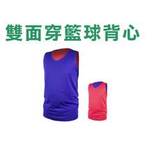 (男女) INSTAR 雙面穿籃球背心-台灣製 運動背心 寶藍紅