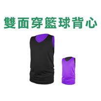 (男女) INSTAR 雙面穿籃球背心-台灣製 運動背心 黑紫