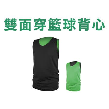 (男女) INSTAR 雙面穿籃球背心-台灣製 運動背心 黑綠