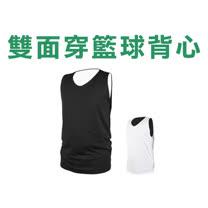 (男女) INSTAR 雙面穿籃球背心-台灣製 運動背心 黑白