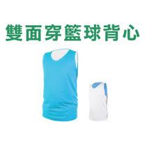 (男女) INSTAR 雙面穿籃球背心-台灣製 運動背心 北卡藍白
