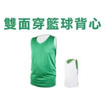 (男女) INSTAR 雙面穿籃球背心-台灣製 運動背心 綠白